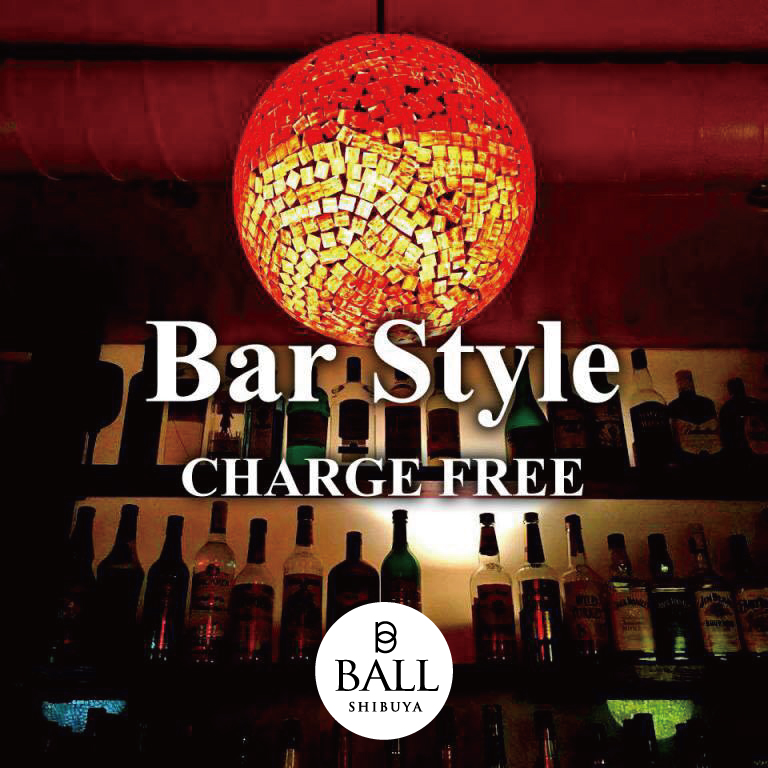 BARSTYLE