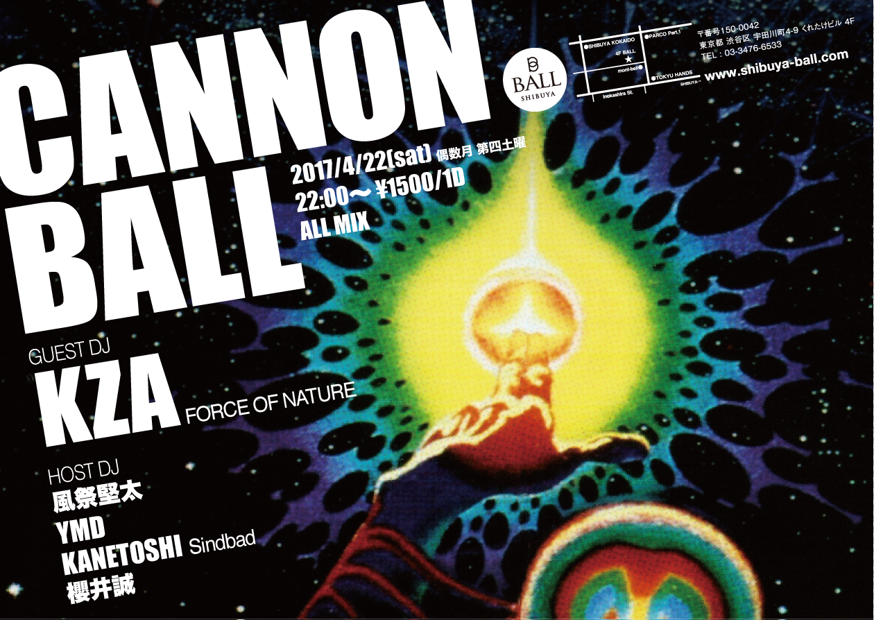 CANNON_BALL_vol2