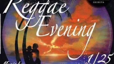Bar Style 〜Reggae Evening〜