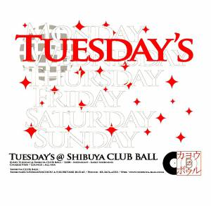 TUESDAYS_SQUARE