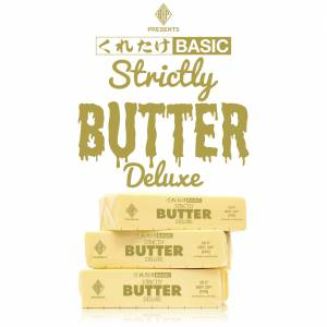 strictly_butter_for_instagram