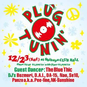 plug_tunin_1128-01