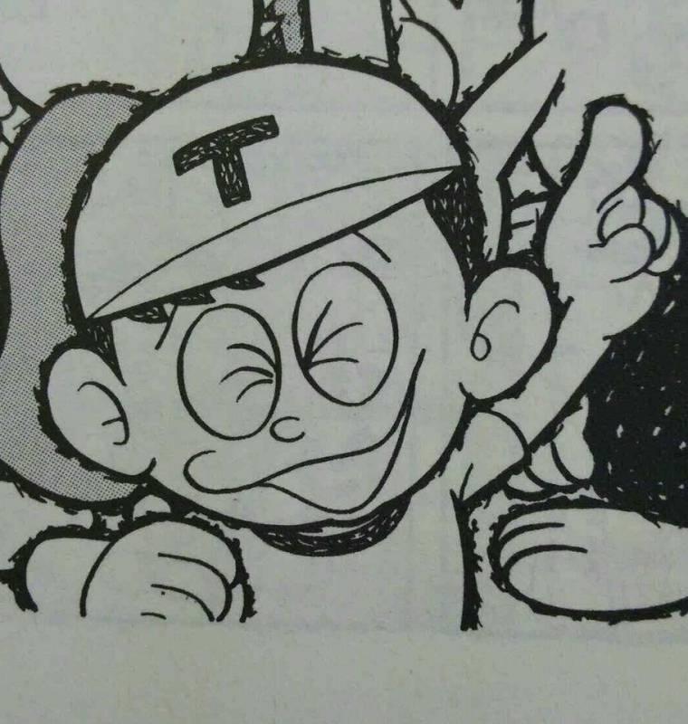 DJ TATSUTA