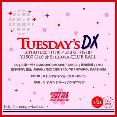 TUESDAYS_0320