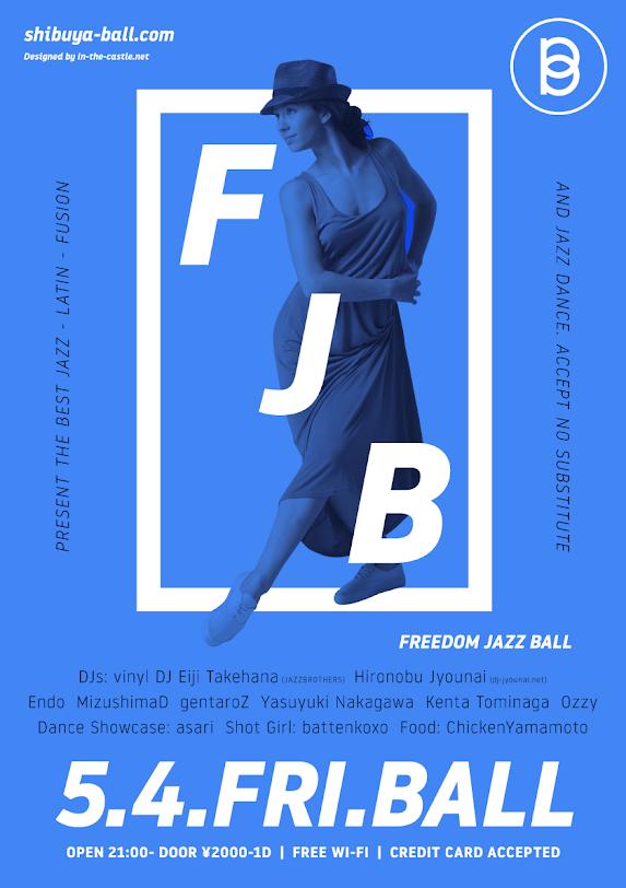 FJB0504