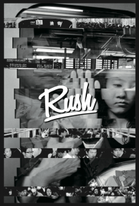 rush_201804_front_sample