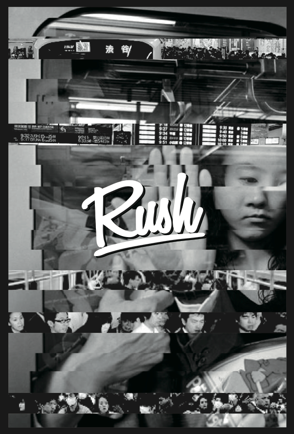 rush_201804_front_sample