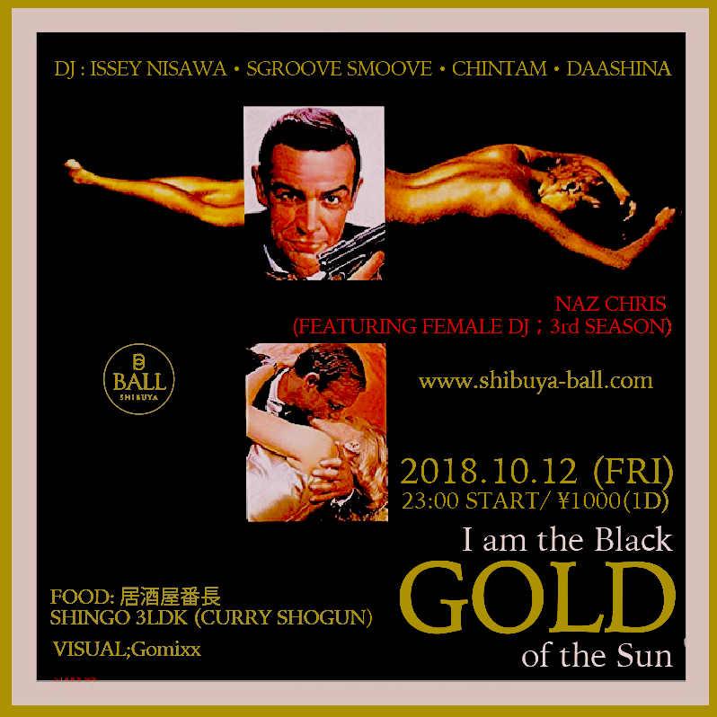 GOLD201810