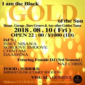 GOLD_201808