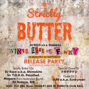 misc_strictly_butter_flyer_11_01