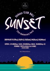 190611_ball23_sunSEt_flyer_fix_ol