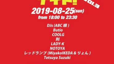 アレンジャーズナイト Vol.3