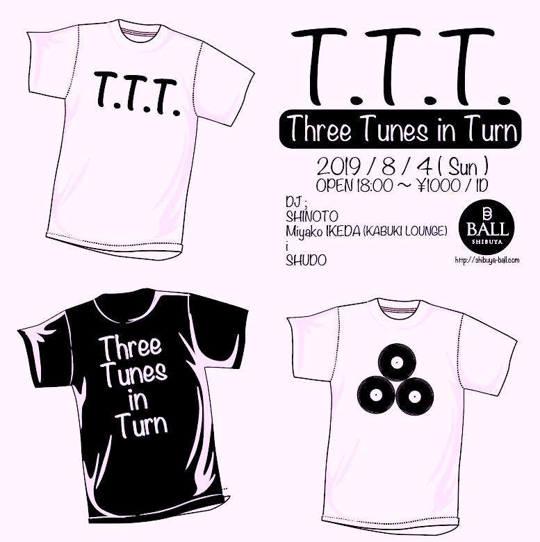 TTT20190804