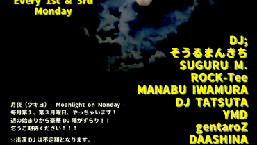 月夜 (ツキヨ) – Moonlight on Monday –