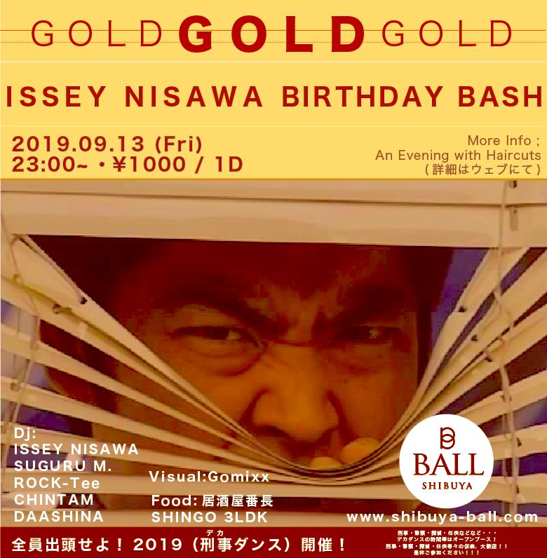 GOLD201909