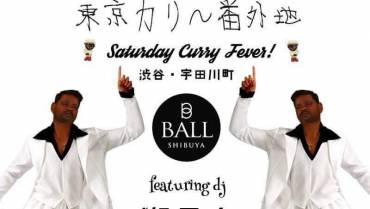 東京カリ〜番外地 – Saturday Curry Fever –