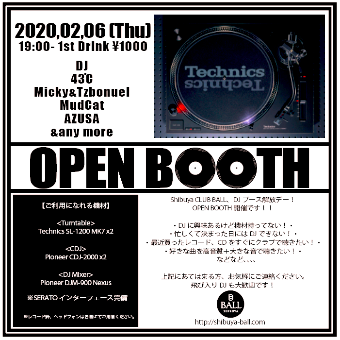 OPENBOOTH
