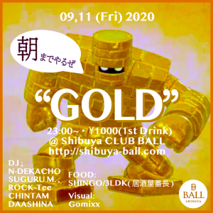 GOLD202009