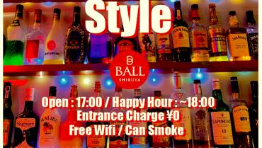 【休業】Cafe+Bar Style