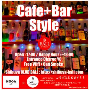 cafebarstyle